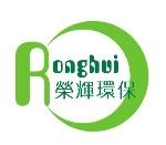 上海市荣辉环保科技有限公司