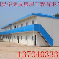 沈阳昊宇集成房屋工程有限公司