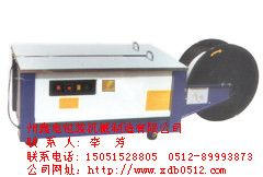 供应深圳电器设备低台打包机