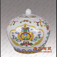 定做茶叶罐,定做茶具,景德镇陶瓷茶具厂