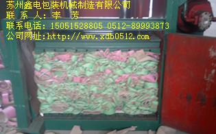 供应废纸管 废钢材液压打包机