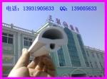 河北省清河县三联橡塑制品有限公司