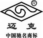 天津市耀安工贸有限公司