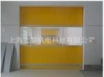上海宏黎机电科技有限公司