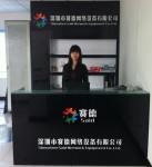 深圳赛德监控设备有限公司