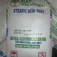 供应马来西亚天然油脂硬脂酸1801价格