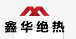 德州鑫华墙体保温材料有限公司北京办事处