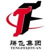 河南省腾飞机器制造有限公司