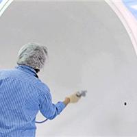 供应积分球漫反射涂料