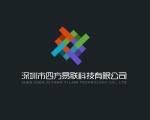 深圳市四方易联科技有限公司