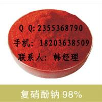 精品推荐、复硝酚钠、复硝酚钠使用方法、复硝酚钠厂家