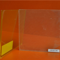 供应防静电有机玻璃板