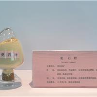 供应优质瓷石粉