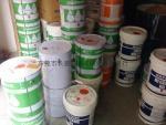 苏州尚合润滑油有限公司