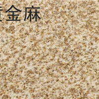 黄锈石石材产地