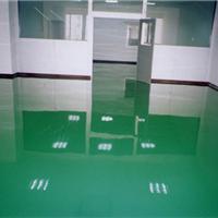 供应环氧自流平耐磨地坪