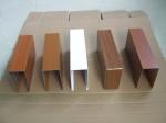 供应木纹铝方通 弧形铝方通厂家