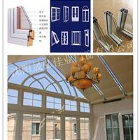断桥铝,铝包木,门窗供应,阳光房供应