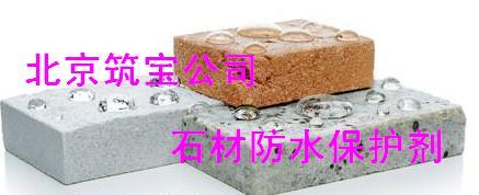 混凝土抗裂防水剂 道康宁1107