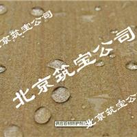 供应水泥基防水剂,混凝土防水外加剂