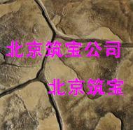 供应岩棉防水剂|铝箔贴面岩棉管防水剂