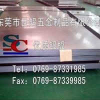 7075铝板特殊规格 7075铝板零售价格