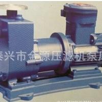 供应不锈钢磁力泵 无泄漏泵 化工泵