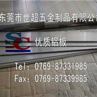 7050铝板性能 7050高硬度铝板 -供应