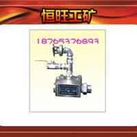 供应矿用超温自动洒水装置