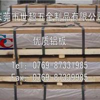 2017超平铝板 2017高耐磨铝板