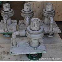 低价供应YU-A耐腐耐磨泵 立式泵浦