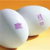 江西鸡蛋喷码机