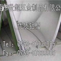2014铝板价格 2014铝板密度查询