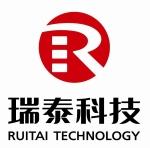 宁国瑞泰新材料科技有限公司