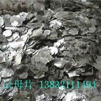 永顺矿产品加工厂供应各种天然岩片