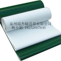 供应PVC输送带,验证机输送带
