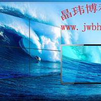 湖南高清液晶拼接屏/监控电视墙
