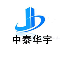 北京中泰华宇科技有限公司