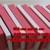 广州市明洋绿色板业科技有限公司