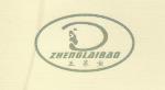 广州莱宝硅材料有限公司