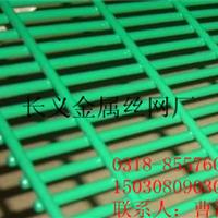 安平县长义金属丝网厂