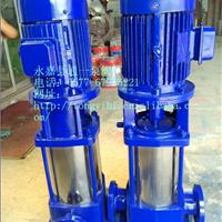 供应离心多级泵 喷淋多级泵 多级泵图