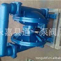 供应隔膜泵气动铸铁隔膜泵