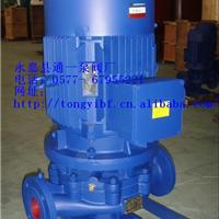 供应管道泵 管道泵型号 管道泵生产