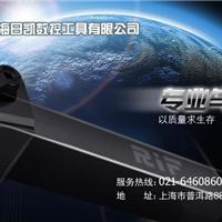拥有国内最尖端技术刀具最具发展潜力刀具厂商