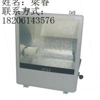 供应CYGF270节能泛光灯 质量保证