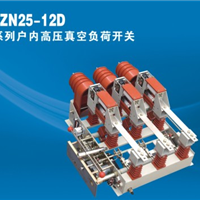 �綯FZRN25-12D/T200-31.5
