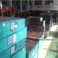 凌隆供应XW-5耐磨损高铬钢产地性能及成份