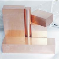 供应钨铜电极 钨铜合金W50钨铜生产厂家