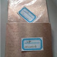 供应钨铜圆棒WCU50 高精密钨铜合金